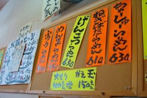げんこつラーメン (4).jpg