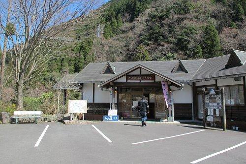 杣の里渓流公園.jpg