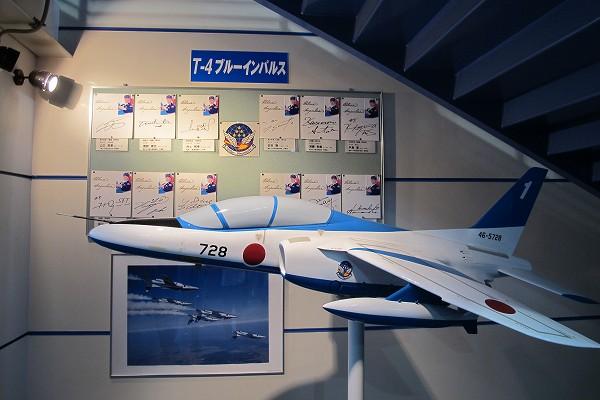 T-4 ブルー.jpg